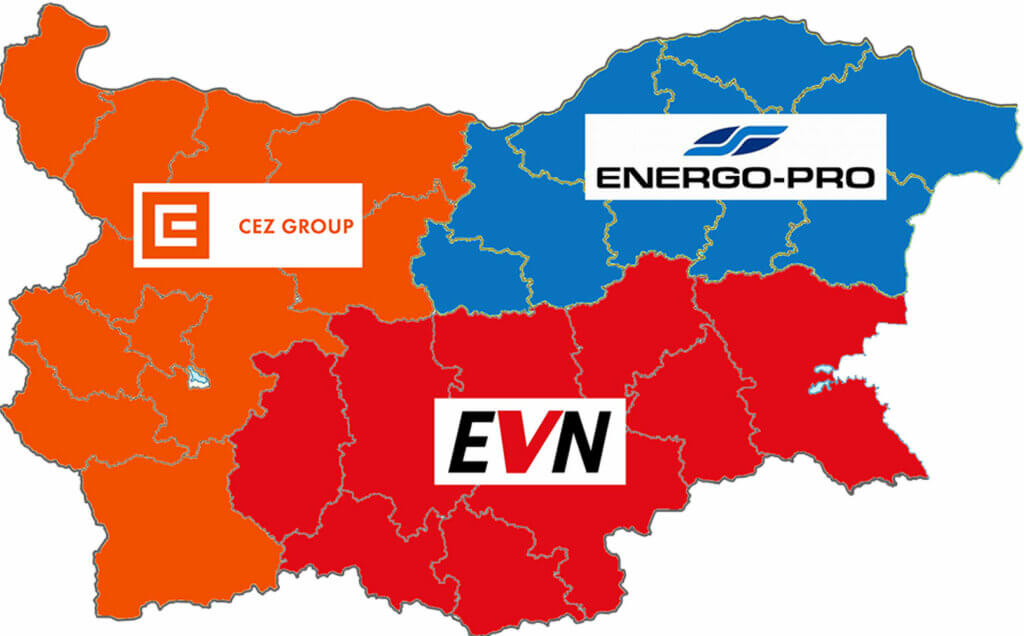 EVN Bulgaria Group